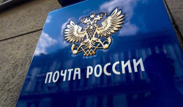 108960 Сортировочный центр Марушкинское - где это находится?