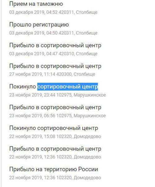 марушкинское 108960, 102975